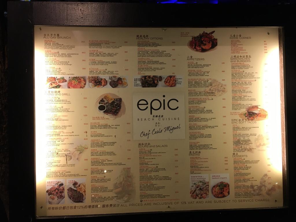 epic_menu_boracay
