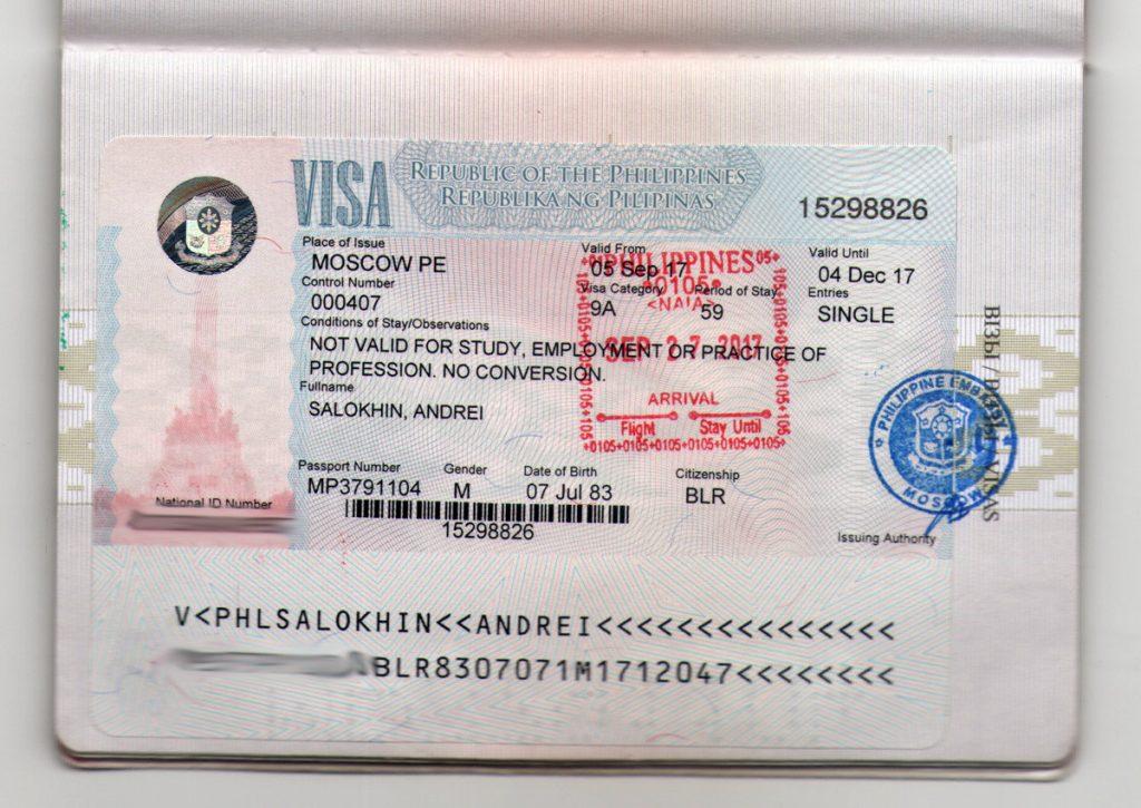 visa_philippines